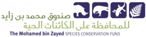 MBZ Species Conservation